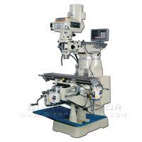 BAILEIGH Vertical Milling Machine VM-942-1